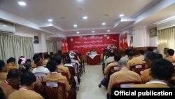 NLD ဗဟိုေကာ္မတီအစည္းအေ၀းက်င္းပေနစဥ္ (ႏို၀င္ဘာလ ၁၂ ရက္ ၂၀၁၆)