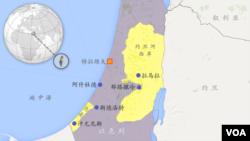 以色列、加沙、约旦河西岸诸城市地图: 拉马拉、斯德洛特、特拉维夫、耶路撒冷、汗尤尼斯和阿什杜德。
