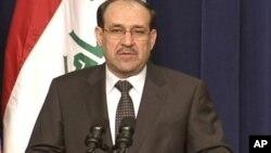 Nûrî El Malikî.