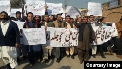 Peshawar Journalists protest 1