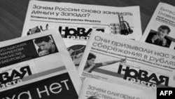 Игра в экстрим: случай «Новой газеты»