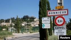 中国海航集团董事长王健死亡地点——法国南方阿维尼翁附近的小镇博尼约(Bonnieux,又译奔牛村,2018年7月4日)。