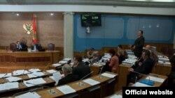 Skupština Crne Gore (arhivski snimak)