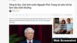 Báo Thanh Niên loan tin về tình hình sức khỏe ông Nguyễn Phú Trọng. Photo Báo Thanh Niên