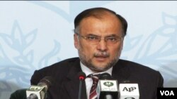 وفاقی وزیر داخلہ احسن اقبال (فائل فوٹو)