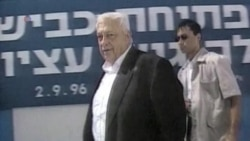 Former Israel PM Ariel Sharon Dies at 85