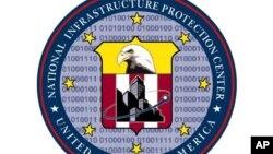 Национальный центр защиты инфраструктуры (логотип)