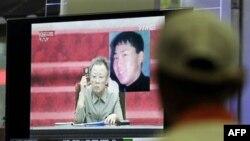 Chương trình truyền hình tin tức Nam Triều Tiên chiếu cảnh nhà lãnh đạo Kim Jong Il khi ông bổ nhiệm Kim Jong Un là Ðại tướng