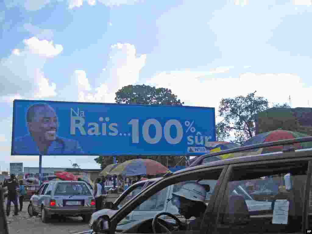 Affiche pour la candidature de Joseph Kabila, Kinshasa, 9 novembre 2011