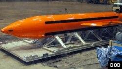 Bombeya GBU-43 ku îro li ser tuneleke DAIŞ'ê ya li Afganistanê hate berdan