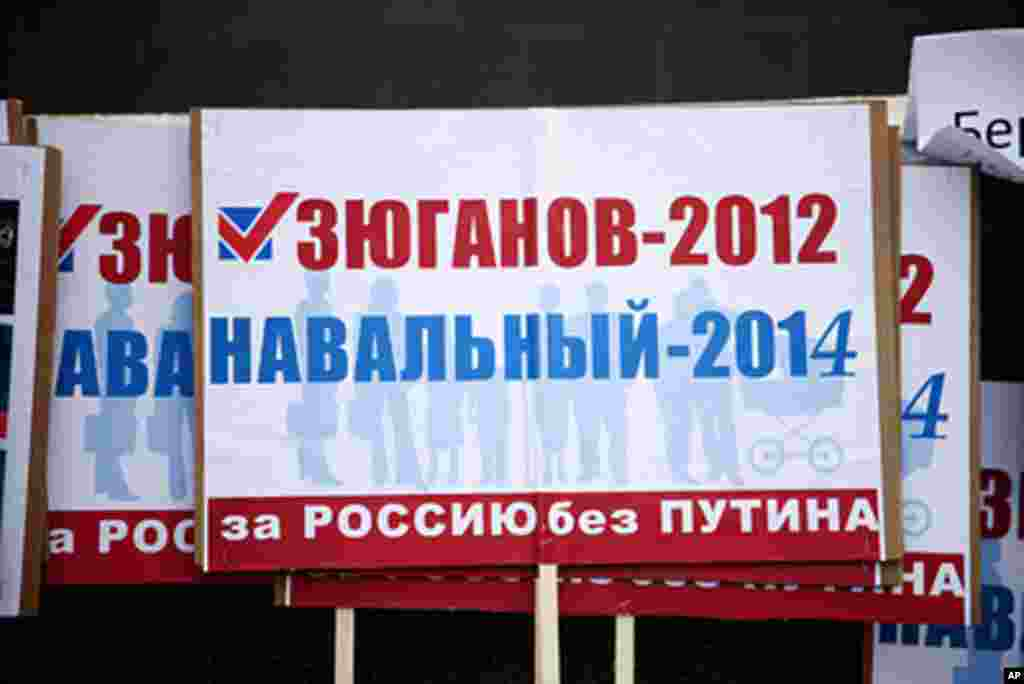 """Anti-Putin poster reads, """"Zyuganov [Communist party presidential candidate] -2012, Navalny [popular Russian anti-corruption blogger] - 2014. Russia without Putin"""", February 4, 2012. (VOA - Y. Weeks)"""