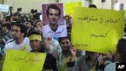 ایران نور سیاسي بندیان هم اعدام کوي