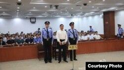 濟南中級法院對薄熙來進行宣判(照片來自濟南中級法院微博)