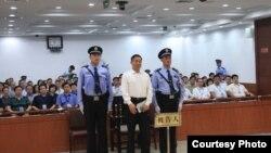 Ông Bạc Hy Lai bị kết án tù chung thân. Tòa án cũng ra lệnh tịch thu tài sản 3 triệu đôla của ông.