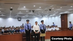 济南中级法院对薄熙来进行宣判(照片来自济南中级法院微博)
