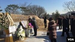 함경북도 출신 실향민들 현충원 참배