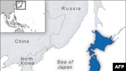Nhật Bản thả ngư phủ Nam Triều Tiên