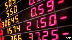 На європейських біржах різко впали ціни