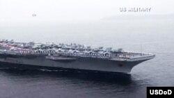 Hàng không mẫu hạm George Washington đã tới khu vực lâm nạn.
