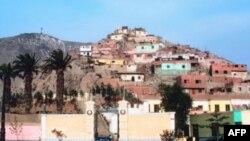 Tâm chấn của trận động đất nằm cách thành phố Tacna của Peru khoảng 25 km về phía tây