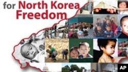미주한인교회연합(KCC)의 횃불집회 포스터
