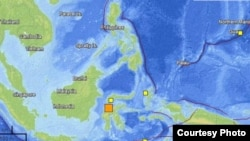 Earthquake Map, August 18, 2012 (USGS)