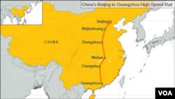 중국이 새로 개통한 고속열차 구간. 베이징에서 광저우까지 2천298km 연결.
