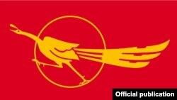 ဗကသ ေက်ာင္းသားအလံ