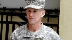 ژنرال مک کریستال: ایران به طالبان افغانستان آموزش می دهد