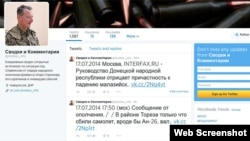 Tweets from an account purported to belong to Igor Strelkov, leader of the separaists group People's Militia Donbass