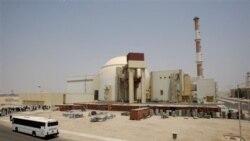 دعوت مجدد قدرت های جهانی از ایران برای شرکت در مذاکرات اتمی