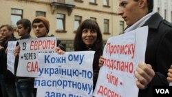 Акції протесту проти біометричних паспортів