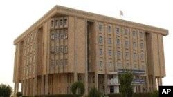 Parlamentoya Herêma Kurdistana Îraqê.