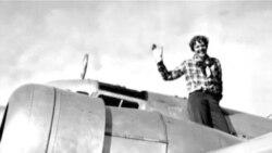 Последний полет Амелии Эрхарт