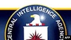 Вопросы к ЦРУ
