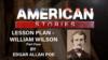 Lesson Plan - 'William Wilson,' Part Four