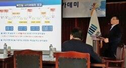 """[인터뷰 오디오: 신대규 KISA 침해사고분석단장] """"북한 사이버 테러 수법 다양화"""""""