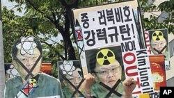 지난 2009년 5월 북한의 2차 핵실험 직후, 서울에서 열린 규탄 시위 모습 (자료사진)