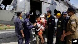 尼泊尔抗震救灾