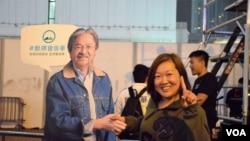 香港市民歐陽小姐 (美國之音湯惠芸拍攝)