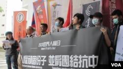 台灣18個公民團體召開記者會譴責中共侵害人權(美國之音張永泰拍攝)