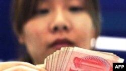 Eurozona i bën thirrje Kinës të liberalizojë vlerën e juanit