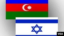 Azərbaycan və İsrail bayrağı
