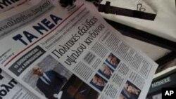Grčki tisak izvještava o raspisivanju referenduma