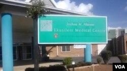 Isibhedlela esakhiwa ngumuyi uJoshua Mqabuko Nkomo eseEkusileni Hospital (Photo: Annahstacia Ndlovu)