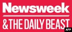 """""""The Daily Best"""" AQShdagi nufuzli nashrlardan biri """"Newsweek"""" siyosiy-ijtimoiy tahlil jurnalining bir qismi hisoblanadi"""