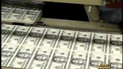 Економісти заговорили про дефолт США