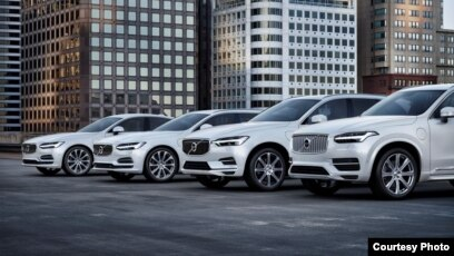 Swedish Based Carmaker Volvo Has Announced Plans To Produce Only Cars With Electric Motors Starting