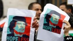 Përpjekje të reja për të përmbysur udhëheqësin libian Moamar Gadafi