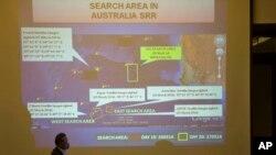 ການຄົ້ນຫາ ຖ້ຽວບິນ MH370 ຂອງ ມາເລເຊຍ